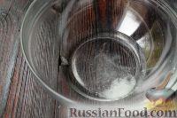Фото приготовления рецепта: Катлама - шаг №2