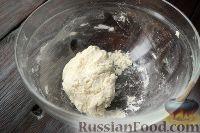 Фото приготовления рецепта: Катлама - шаг №4