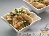 Фото к рецепту: Корма (курица в пряном соусе)