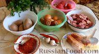 Фото приготовления рецепта: Бограч (венгерский гуляш по-закарпатски) - шаг №1