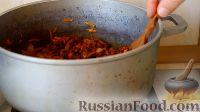 Фото приготовления рецепта: Бограч (венгерский гуляш по-закарпатски) - шаг №8