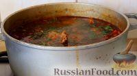 Фото приготовления рецепта: Бограч (венгерский гуляш по-закарпатски) - шаг №12