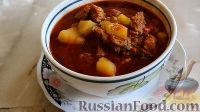Фото приготовления рецепта: Бограч (венгерский гуляш по-закарпатски) - шаг №14