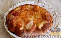 Фото к рецепту: Пирог яблочный