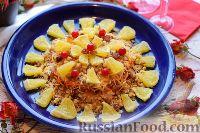Фото к рецепту: Салат «Французская любовница» с курицей, изюмом и орехами