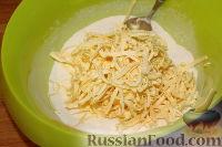 Фото приготовления рецепта: Деревенский творожный пирог из песочной крошки - шаг №3