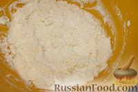 Фото приготовления рецепта: Деревенский творожный пирог из песочной крошки - шаг №5