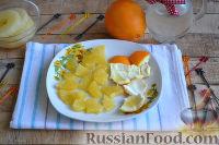 Фото приготовления рецепта: Канапе с ананасами, курицей и апельсинами - шаг №6