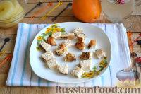 Фото приготовления рецепта: Канапе с ананасами, курицей и апельсинами - шаг №7
