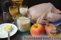 Фото приготовления рецепта: Курица, фаршированная рисом - шаг №1