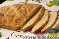 Фото к рецепту: Пшенично-ржаной хлеб на йогурте