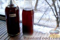 Фото приготовления рецепта: Сливянка - шаг №10