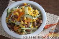 Фото к рецепту: Овощной салат с фасолью и кукурузой