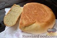 Фото к рецепту: Румяный хлеб (в мультиварке)