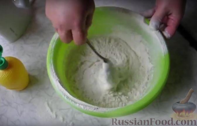 Фото приготовления рецепта: Очень простой пирог с айвой - шаг №2