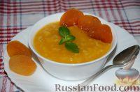 Фото к рецепту: Рисовый суп для детей, с курагой