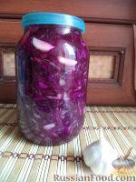 Фото к рецепту: Краснокочанная капуста маринованная