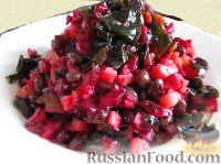 Фото к рецепту: Винегрет с фасолью и морской капустой