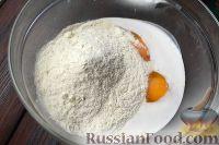 Фото приготовления рецепта: Панеттоне - шаг №3