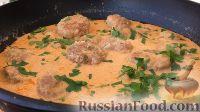 Фото к рецепту: Тефтели в томатно-сметанном соусе