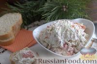 Фото к рецепту: Закуска из авокадо и творога