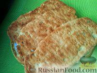 Фото к рецепту: Лепешки на кефире (в духовке)