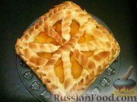 Фото к рецепту: Сладкий пирог с тыквой