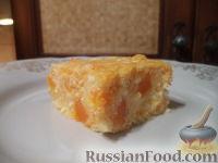Фото к рецепту: Запеканка из тыквы с творогом