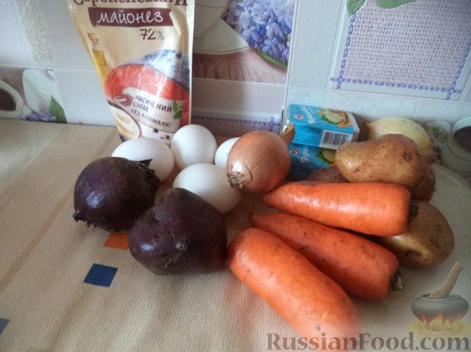 салат невеста рецепт отзывы