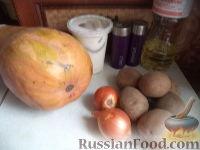 Фото приготовления рецепта: Запеканка картофельная с тыквой - шаг №1