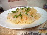 Фото к рецепту: Капуста маринованная домашняя