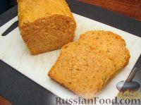 Фото к рецепту: Томатный хлеб с тмином