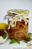 Фото к рецепту: Варенье из лимонов и имбиря