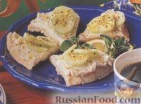 Фото к рецепту: Сырная закуска на пите (пшеничной лепешке)