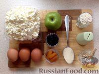 Фото приготовления рецепта: Сырники с яблоком и сухофруктами - шаг №1
