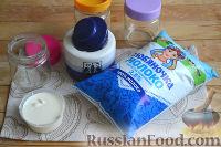 Фото приготовления рецепта: Ряженка домашняя - шаг №1