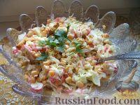 Фото к рецепту: Крабовый салат с капустой и огурцом