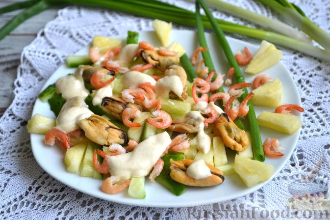 салат с мидиями рецепт с фото очень вкусный простой
