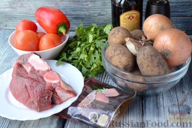 рецепты приготовления из говядины