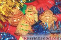 Фото к рецепту: Рождественское имбирное печенье