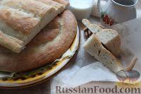 Фото к рецепту: Армянский хлеб матнакаш