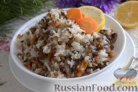 Фото к рецепту: Чечевица с рисом, грибами и морковью
