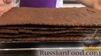 Рецепт: Шоколадный торт с заварным кремом на