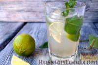 Фото к рецепту: Безалкогольный имбирный эль
