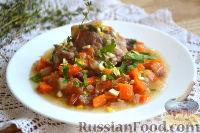 Фото к рецепту: Оссобуко