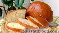 Фото к рецепту: Домашний хлеб на кислом молоке
