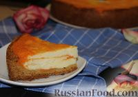 """Фото к рецепту: Тыквенно-творожный пирог """"Оранжевое счастье"""""""