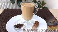 Фото к рецепту: Пряный чай с молоком
