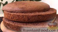 Фото к рецепту: Шоколадный бисквит