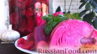 Фото к рецепту: Маринованная капуста со свеклой